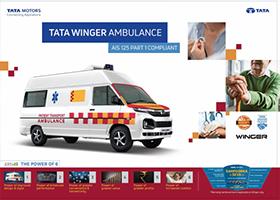 cvbu winger ambulance